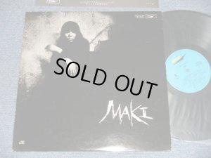 """画像1: 浅川 マキ MAKI ASAKAWA - 浅川 マキの世界 MAKI (Ex+++/MINT-)  / JAPAN  """"2nd Issued"""" Used LP"""