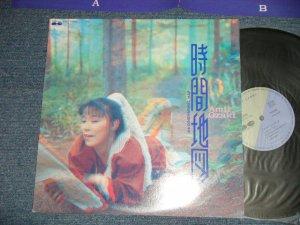 """画像1: 尾崎亜美 AMI OZAKI  - 時間の地図 4tH-DIMENSION MAP (Ex+++/MINT) /  1987 JAPAN ORIGINAL """"PROMO""""  Used LP"""