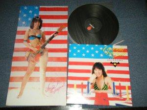 画像1: 早川めぐみ MEGUMI HAYAKAWA - シンデレラ・シンドローム CINDERELLA SYNDROME  (MINT-/MINT)  / 1985 JAPAN ORIGINAL Used LP