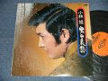 小林旭 AKIRA KOBAYASHI - 男の哀愁 ( Ex++/Ex++) / 1976 JAPAN ORIGINAL Used LP