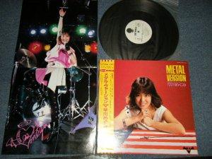 """画像1: 早川めぐみ MEGUMI HAYAKAWA - METAL VERSION (MINT-/MINT)  / 1985 JAPAN ORIGINAL """"WHITE LABEL PROMO"""" Used 12"""" EP with OBI"""