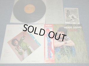 画像1: 西城秀樹  HIDEKI SAIJYO  - ワイルドな17才 : With PROMO PICTURE  (Ex++/MINT EDSP)   /  1972  JAPAN ORIGINAL Used LP with OBI  with Back Order Sheet