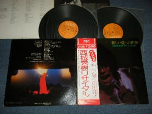 画像1: 西城秀樹  HIDEKI SAIJYO  -   リサイタル / 新しい愛への旅立ち RECITAL (Ex++/MINT-)   /  1975  JAPAN ORIGINAL Used 2-LP with OBI  with Back Order Sheet