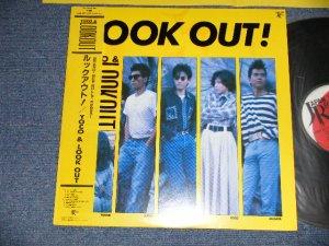 画像1: ヨーコ & ルック・アウト YOKO & LOOK OUT - LOOK OUT! (MINT-/MINT) / 1987 JAPAN ORIGINAL Used LP With OBI