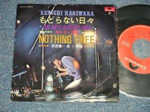 """画像1: 萩原健一  KENICHI HAGIWARA + PYG  - A) もどらない日々 THE DAYS ALREADY PAST B) 何もない部屋  NOTHING FREE (Vg+++/Ex++) / 1971 JAPAN ORIGINAL Used 7"""" 45rpm Single"""