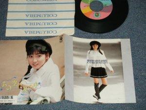 """画像1: 守谷 香 KAORI MORIYA - A) あの空は夏の中  B) 君が言ったさよなら (Ex+/MINT- ) / 1987 JAPAN ORIGINAL  Used 7"""" Single"""