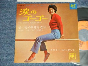 "画像1: エミー・ジャクソン EMY JACKSON with JACKIE YOSHIKAWA & The BLUE COMETS  -  A) 涙のゴーゴーYOU DON'T KNOW BABY  B) せつなくやるせない HEART FULL OF TEARS ( Ex++/MINT-)  /  1966 JAPAN ORIGINAL Used 7"" Single"