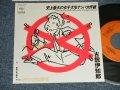 """古舘伊知郎 ICHIRO FURUTACHI - A) 史上最大の女子大生ナンパ大作戦 B) 昭和の恋の物語 (Ex++/MINT- TAPE REMOVED MARK) / 1984 JAPAN ORIGINAL """"PROMO ONLY"""" Used  7"""" Single"""