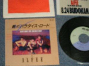 """画像1: アルフィー ALFEE - A) 暁のパラダイス・ロード  B) 祈り : with STICKER (MINT/MINT) / 1983 JAPAN ORIGINAL Used 7""""45 Single"""