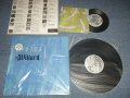 ウイラード WILLARD - INDIES with Bonus Single (MINT-/MINT)  / 1986 JAPAN ORIGINAL Used LP with Outer Vinyl Bag with TITLE SEAL