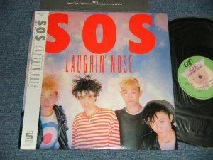 画像1: ラフィン・ノーズ LAUGHIN' NOSE - SOS  (MINT-/MINT)  / 1986 JAPAN ORIGINAL Used Mini-Album with White OBI