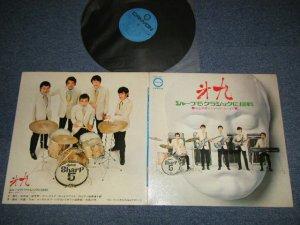 画像1: 井上宗孝とシャープ・ファイブ MUNETAKA INOUE & HIS SHARP FIVE - 第九:シャープ・ファイブ クラシックに挑戦 (Ex++/Ex++)  / 1970 JAPAN ORIGINAL Used LP
