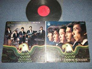 画像1: 井上宗孝とシャープ・ファイブ MUNETAKA INOUE & HIS SHARP FIVE - クラシカル・センセーション 四季〜剣の舞 CLASSICAL SENSATION (with SHEET MUSIC)  (Ex+/Ex+++)  / 1968 JAPAN ORIGINAL Used LP