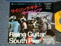 "寺内タケシとバニーズ TAKESHI TERAUCHI & THE BUNNYS - A) ライジング・ギター RISING GUITAR  B) サウス・ピア SOUTH PIER (Ex+++/Ex++)  / 1967 JAPAN ORIGINAL Used 7"" 45 rpm Single"