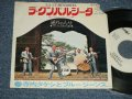 "寺内タケシとブルージーンズ  TERRY TERAUCHI TAKESHI & The BLUE JEANS - A) ラ・クンパルシータ LA CUMPARSITA  B) 通りゃんせ (VG+++/Ex+++ WOL TEARBRKOC)  / 1969 JAPAN ORIGINAL ""WHITE LABEL PROMO""  Used  7"" 45 rpm Single シングル"