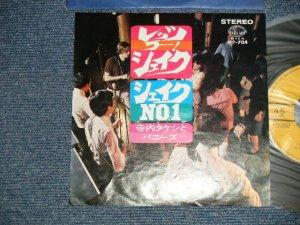 """画像1: 寺内タケシとバニーズ TAKESHI TERAUCHI & THE BUNNYS - A)レッツ・ゴー・シェイク LET'S GO SHAKE B) シェイクNo.1  SHAKE NO.1 (Ex+++/Ex+++)  / 1967 JAPAN ORIGINAL Used 7"""" 45 rpm Single"""