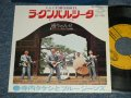 "寺内タケシとブルージーンズ  TERRY TERAUCHI TAKESHI & The BLUE JEANS - A) ラ・クンパルシータ LA CUMPARSITA  B) 通りゃんせ (MINT-/MINT-)  / 1969 JAPAN ORIGINAL Used  7"" 45 rpm Single シングル"