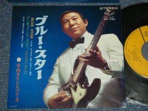 """画像1: 寺内タケシとバニーズ TAKESHI TERAUCHI & THE BUNNYS - A) ブルー・スター  BLUE STAR  B) アンチェインド・メロディ UNCHAINED MELODY  (MINT-/MINT)  / 1968 JAPAN ORIGINAL Used 7"""" 45  rpm Single"""