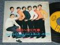 """寺内タケシとブルージーンズ  TERRY TERAUCHI TAKESHI & The BLUE JEANS - A) 明日へ行く汽車  B) 愛の漂流  (Ex+++/MINT-)  / 1970 JAPAN ORIGINAL Used  7"""" 45 rpm Single シングル"""