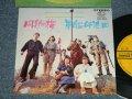 """寺内タケシとブルージーンズ  TERRY TERAUCHI TAKESHI & The BLUE JEANS - A) 同期の桜  B) 軍艦行進曲 (Ex+++/Ex+++)  / 1970 JAPAN ORIGINAL Used  7"""" 45 rpm Single シングル"""