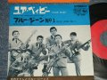 "寺内タケシとブルージーンズ  TERAUCHI TAKESHI & The BLUE JEANS -  A) ユア・ベイビー YOUR BABY  B) ブルー・ジーン No.1 BLUE JEAN No.1  (Ex+/Ex+) / 1965 JAPAN ORIGINAL Used  7"" 45 rpm Single シングル"