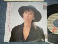 "リリィ LILY - A) さらさら B) 誘惑 ( Ex+/MINT) /  1982 JAPAN ORIGINAL ""PROMO"" Used 7"" Single"