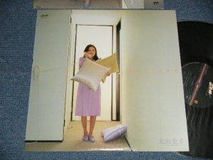 画像1: 丸山圭子 KEIKO MARUYAMA - やさしさの香り (Ex+++/MINT)  / 1980 JAPAN ORIGINAL  Used LP