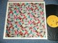 丸山圭子 KEIKO MARUYAMA - 花紋様  丸山圭子'73〜'74 : (Ex+++・えx+++)  /   JAPAN ORIGINAL  Used LP