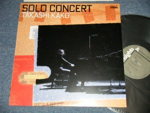 画像1: 加古隆 TAKASHI KAKO - SOLO CONCERT (MINT-/MINT) / 1985 JAPAN ORIGINAL Used LP