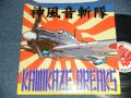 DJ Shin $hin - KAMIKAZE BREAKS (Ex+++MINT- EDSP) / 2005 JAPAN ORIGINAL Used LP