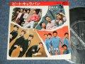 "V.A. Various - ビート・キャラバン BEAT CARAVAN - シャープ・ホークス THE SHARP HAWKS  - 遠い渚 + 3 (MINT-/Ex++ Looks:Ex++)  / 1967 Japan Original  Used 7"" 33 rpm EP"