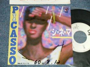 """画像1: ピカソ PICASSO - A)シ・ネ・マ  B) 彼女の真相 (Ex++/MINT-  WOFC) / 1985 JAPAN ORIGINAL """"WHITE LABEL PROMO"""" Used 7"""" Single"""