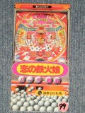 """パーラ美妃 - 1)恋の鉄火娘  2) 演歌はぐれ鳥 (さくらももこ 作詞 / 細野晴臣 作曲) (歌詞カードメロ譜 譜面付き)(Ex+++/MINT Looks:Ex+++ STOFC) / 1993 JAPAN ORIGINAL 3"""" 8cm Used CD Single"""