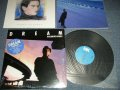 近藤真彦 MASAHIKO KONDO - DREAM  ドリーム  with POSTER (MINT/MINT-) / 1986 JAPAN ORIGINAL Used  LP with SEAL OBI