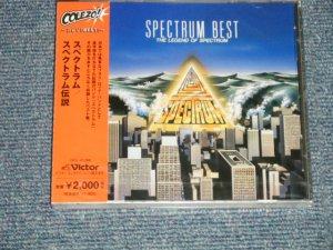 """画像1: スペクトラム SPECTRUM - スペクトラム伝説 SPECTRUM BEST : THE LEGEND OF SPECTRUM (SEALED) / 2005 JAPAN ORIGINAL  """"BRAND NEW SEALED"""" CD"""