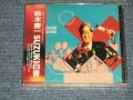 "鈴木慶一 KEIICHI SUZUKI - SUZUKI白書 SUZUKI WHITE REPORT (SEALED) / 1991 JAPAN ORIGINAL  ""BRAND NEW SEALED"" CD"