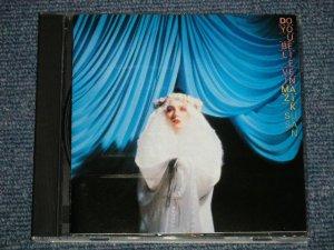画像1: スーザン SUSAN - DO YOU BELIEVE IN MAZIK (MINT/MINT) / 1992 JAPAN ORIGINAL  Used CD