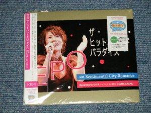 """画像1: EPO with Sentimental City Romance ザ・ヒット・パレード・パラダイス : December 07 2011 /キリスト品川教会 GLORIA CHAPEL (SEALED) / 2012 JAPAN ORIGINAL  """"BRAND NEW SEALED"""" 2-CD-R"""