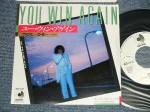 """画像1:  つのだひろ HIRO TSUNODA - A) ユー・ウイン・アゲイン YOU WIN AGAIN B) ワン・サイディド・ラヴ ONE SIDED LOVE  (MINT-/MINT) / 1983 JAPAN ORIGINAL """"WHITE LABEL PROMO"""" Used 7"""" Single"""