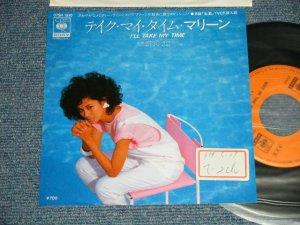 """画像1: マリーン MARLENE - A) テイク・マイ・タイム I'll TAKE MY TIME  B) ホワイ・イン・ザ・ワールド WHY IN THE WORLD (Ex+/Ex+ STOFC) / 1984 JAPAN ORIGINAL """"PROMO"""" Used 7"""" Single"""