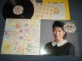矢野顕子 AKIKO YANO - オーエス オーエス (Ex+++/MINT-)  / 1984 JAPAN ORIGINAL Used LP+Bonus Single  With SEAL OBI