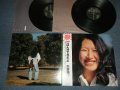 矢野顕子 AKIKO YANO - ごはなんができたよ (MINT-/MINT) / 1986 JAPAN REISSUE Used 2-LP's with OBI