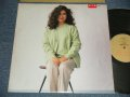 "矢野顕子 AKIKO YANO - 峠のわが家 (Ex/MINT-) / 1986 JAPAN ORIGINAL ""PROMO"" Used LP"