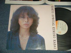 画像1: 笠井紀美子 KIMIKO KASAI  - TOKYO SPECIAL (with 山下達郎 TATSURO YAMASHITA)  (Ex+/MINT-) / 1977 JAPAN ORIGINAL  Used  LP