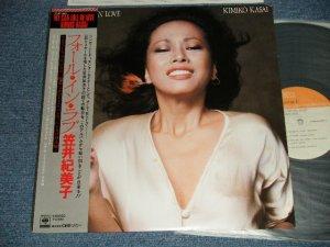 画像1: 笠井紀美子 KIMIKO KASAI  - FALL IN LOVE フォール・イン・ラヴ  (MINT-/MINT-) / 1976 JAPAN ORIGINAL  Used  LP with OBI