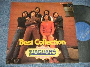 画像1: ザ・ジャガーズ  THE JAGGERS - ベスト・コレクション BEST COLLECTION (with IRON SHEET)  ( Ex++/MINT-) / 1976 JAPAN ORIGINAL Used LP