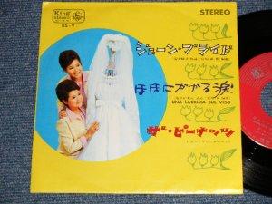 """画像1: ザ・ピーナッツ THE PEANUTS -  A) ジューン・ブライド JUNE BRIDE  B) ほほにかかる涙 UNA LACRINA SUL VISO (MINT-/MINT- SWOFC)  / 1964  JAPAN ORIGINAL  Used 7""""  Single シングル"""