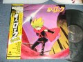 アニメ ANIME 芹澤廣明, 松井忠重 -  超人ロック 光の剣 (MINT-/MINT) / 1984 JAPAN ORIGINAL Used LP with OBI
