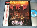 キャロル CAROL - 燃えつきるキャロル・ラスト・ライヴ 1975.4.13 CAROL (MINT-/MINT) / 1990 JAPAN ORIGINAL Used LaserDisc with OBI