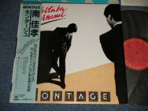 画像1: 南佳孝 YOSHITAKA  MINAMI - モンタージュMONTAGE (Ex+++/MINT)  / 1980 JAPAN  ORIGINAL Used LP  With OBI